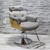 Buy cheap Beiqi antique used salon chairs sales cheap hairdresser barber chair hair salon product