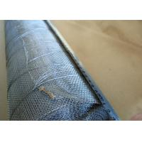 Buy cheap 20 Mesh Stainless Steel Screen , Aperture Uniformity Mosquito Net For Windows from wholesalers
