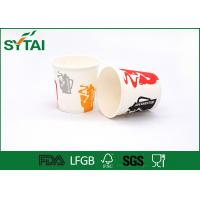 Buy cheap 12Oz 90mm Hot Drink Paper Cups , Custom Printed coffee takeaway cups with Lids from wholesalers