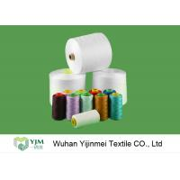 Buy cheap 100% Polyester Yarn Raw White Virgin Knotless Ring Spun Yarn For Sewing product