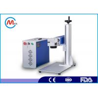 Buy cheap Acrylic Flying Fiber Laser Marker Machine For Wood Metal 30w , Metal Laser Marking Machine from wholesalers