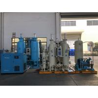 Buy cheap High Purity Gas Air Separation Plant PSA Oxygen Generator ISO9001 Certification product