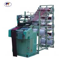 Buy cheap 20cm high speed polyester webbing tape weaving loom from wholesalers