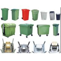 Buy cheap Daily use trash Bin Mould & provides one-stop plastic solution services for clients from wholesalers