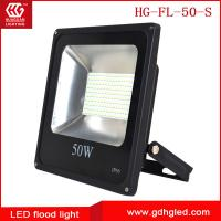 Buy cheap SMD2835 IP66 50W High Efficiency High Power LED Light Waterproof LED flood Lamp from wholesalers