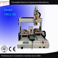 Buy cheap Electronics Industry Screw Tightening Machine With Screw M2.0 - M5.0 from wholesalers