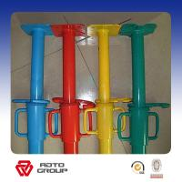 Buy cheap Galvanized / Painted Scaffolding adjustable Shoring Prop for construction from wholesalers