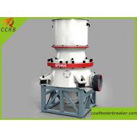 Buy cheap Single-cylinder Hydraulic Cone Crusher from wholesalers
