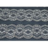 Buy cheap Nylon / Cotton / Spandex Elastic Lace Fabric Anti-Static AZO Free CY-DK0009 from wholesalers