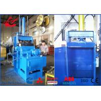 Buy cheap Hydraulic Drum Baling Press Drum Crusher for 208L Barrels or Smaller Drums WANSHIDA Brand from wholesalers