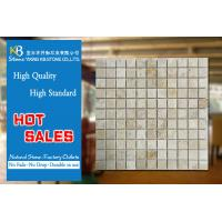 Buy cheap Exterior Art Stone Mosaic Beige Travertine Garden Floor Tile 10mm Thickness from wholesalers