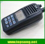 Buy cheap IC-M23 Buoyant ICOM VHF Marine radios waterproof walkie talkeis from wholesalers
