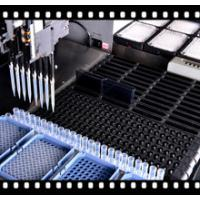Buy cheap elisa food safety diagnostic equipment from wholesalers