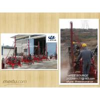 Buy cheap Assemble TSP-40 man portable drilling rig in Pakistan from wholesalers