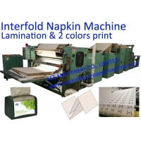 Buy cheap 230x250mm Two Colors Printing V Fold Hand Paper Towel Machine from wholesalers
