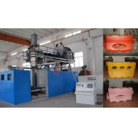 Buy cheap plastic  tank blowing machienry from wholesalers