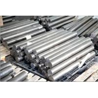 Buy cheap Industrial ASTM 904L Round Stainless Steel Bar Forged Hot Rolled from wholesalers