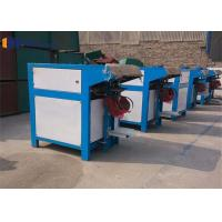 Buy cheap Coal Lime Cement Packing Machine , Automatic Valve Bag Filling Machine from wholesalers