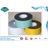 Buy cheap Underground Oil Pipe Pipe Wrap Tape Polyethylene + Butyl Rubber from wholesalers
