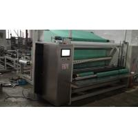 Buy cheap Large High Speed Non Woven Fabric Cutting Machine With Circular Knife Cutting from wholesalers