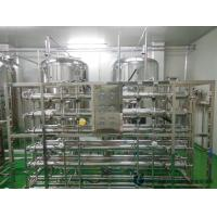 Buy cheap 1 - 2T / Hour DOW Membrane Drinking Water Treatment Plant / System SGS Certificated from wholesalers