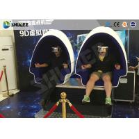 Buy cheap Luxury Chairs 9D Movie Theater Virtual Reality Simulator 1 Seat / 2 Seat / 3 Seat product