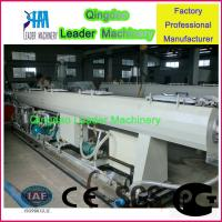 Buy cheap 16-63mm plastic PVC pipe machine from wholesalers
