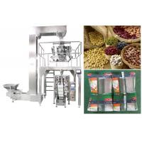 Buy cheap Fully PLC Automated Granule Packing Machine For Seeds / Peanut / Dry Fruits from wholesalers