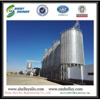 Buy cheap low cost coffee/soyabean/green/red beans storage steel silo tank bin in china from wholesalers