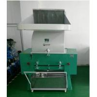 Buy cheap 4kw Pvc Grinder Machine , Waste Plastic Crushing Machine With Steel Screws from wholesalers