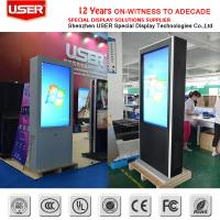 Buy cheap 4G Digital Multimedia Outdoor Digital Signage Outdoor LCD Monitor For Bus Stop from wholesalers