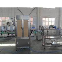 Buy cheap 3Kw Power Electric Bottle Labeling Machine 350 BPM For Cup Shaped Bottle from wholesalers