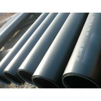 Buy cheap ASTM A106 Stainless Steel ERW Steel Pipe, ERW Steel Tubes with 219mm - 2620mm Outside Diameter from wholesalers