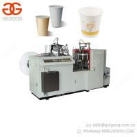 Buy cheap Industrial High Efficiency Paper Cup Making Machine/Paper Cup Machine from wholesalers