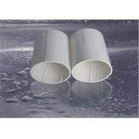 Buy cheap PVC - U Smooth Soild Double Wall PVC Pipe Corrosion Resistance 75 - 160 Mm from wholesalers