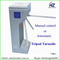 Buy cheap Customized optional pedestrian electronic tripod turnstile barrier gate from wholesalers