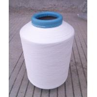 Buy cheap Industrial 100% Polyester Twine Yarn Dope Dyed / Raw White For Marine Rope from wholesalers