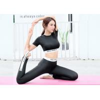 Buy cheap Quick Dry Sportswear Tracksuit , Summer Fitness Active Gym Suit For Ladies product