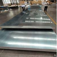 Buy cheap Huge Length And Width 2mm Aluminium Sheet For Automobile , High Speed Railway from wholesalers