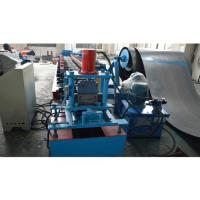 Buy cheap Automatic Door Frame Roll Forming Machine With Plc Control , 1 Year Warranty Period from wholesalers