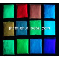 Buy cheap UV fluorescent pigment from wholesalers