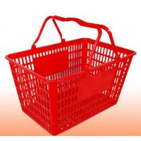 Buy cheap Grocery Store Plastic Hand Shopping Basket Handheld Laundry Basket from wholesalers