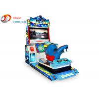 Buy cheap 3d Motion Street Racing Simulator Game Machine , Arcade Racing Car Machine Games from wholesalers