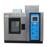 Air-cooled Temperature Humidity Chamber 70C - +150C