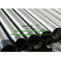 Buy cheap API 5CT K55 J55 N80 L80 P110 Casing/Tubing /Coupling/Pup Joint for OCTG from wholesalers