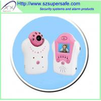 Buy cheap Wireless Baby Monitor Camera from wholesalers