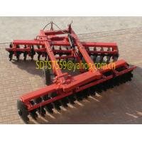 Buy cheap 1BZ Pull Type Hydraulic Offset Heavy-duty Disc Harrow from wholesalers