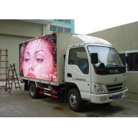 Buy cheap HD P16 Message Animation Truck Mounted Led Screen With Wide View Angle from wholesalers