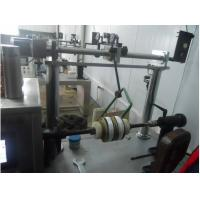 Buy cheap machine for winding transformer for LSR material insulator from wholesalers