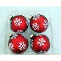 Buy cheap Christmas decorative hand painted glass ball from wholesalers